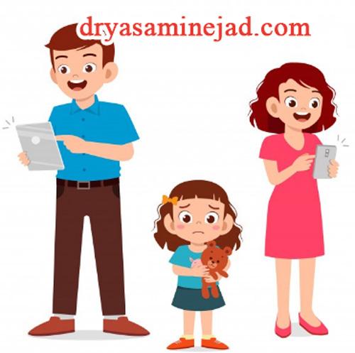کمبود توجهی والدین به کودک