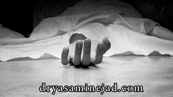ارزیابی خطر برای خودکشی
