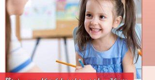 مصاحبه بالینی با کودکان